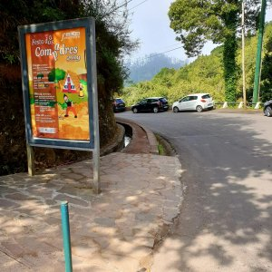 Starting point of the Levada to Balcoes